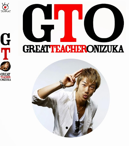 Thầy Giáo Vĩ Đại Tập Đặc Biệt - Great Teacher Onizuka Special