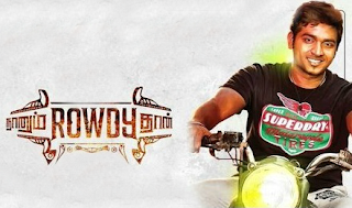 Naanum Rowdy Dhaan HD