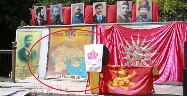 Οι Σκοπιανοί με χάρτη-παρωδία έφτασαν τα σύνορά τους μέχρι τη Λαμία
