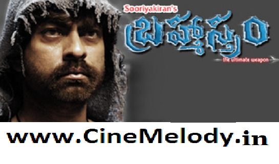 Brahmastram Telugu Mp3 Songs Free  Download 2006