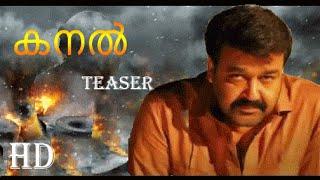 Kanal Official Teaser HD Mohanlal _ Padmakumar