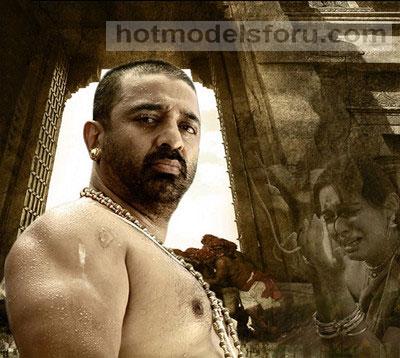 Apoorva Sagodharargal - All Songs Lyrics & Videos