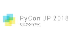PyCon JP 2018