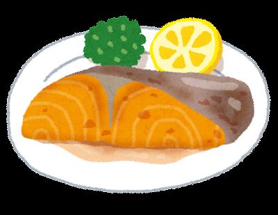 鮭のムニエルのイラスト