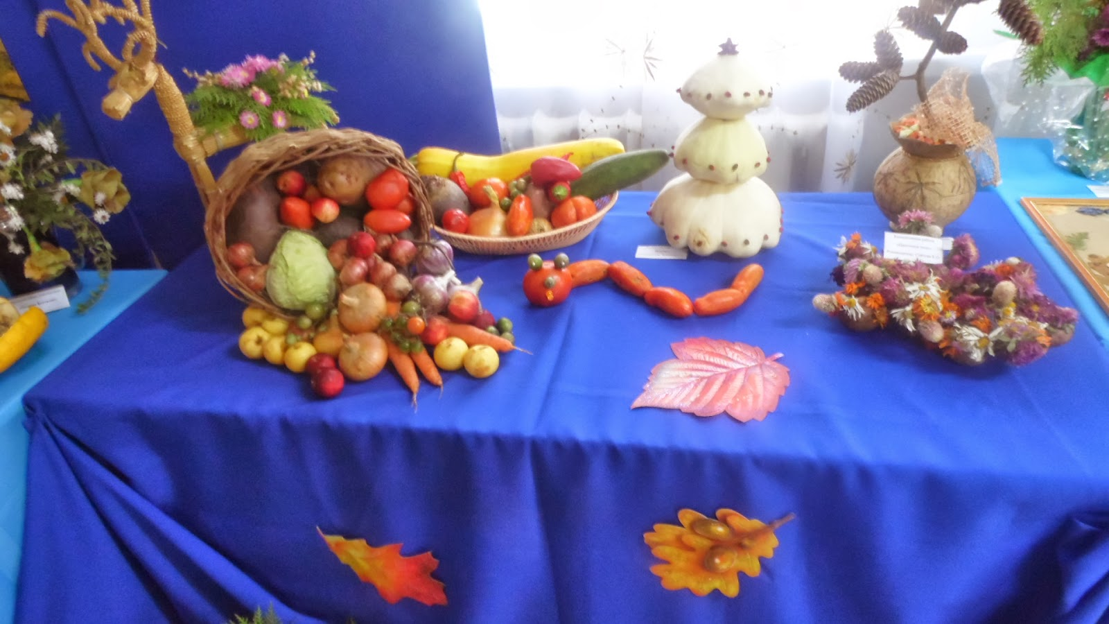 Картинки овощи на конкурс дары природы