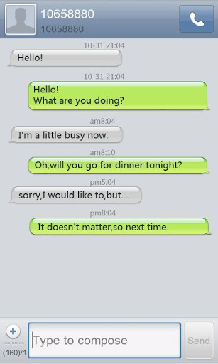 olah pesan android