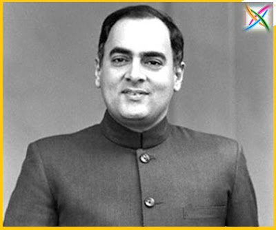 Rajiv Gandhi About him Death/Assassination Murder Pictures/photos/Images dead Videos Latest News