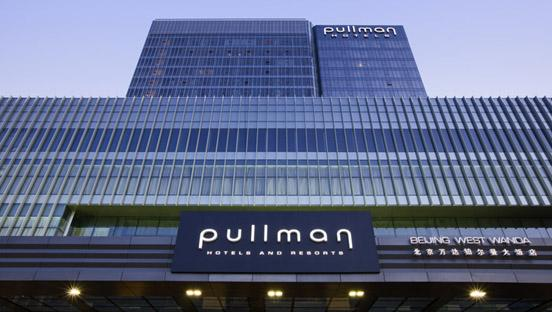 Pullman Beijing West Wanda