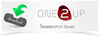 movie hd one2up