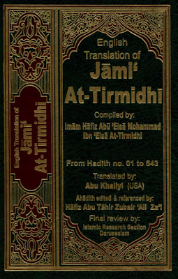 Complete-Volume-of-Jame-Tirmizi-Shareef-in-Urdu