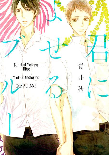Kimi ni yoseru blue ()
