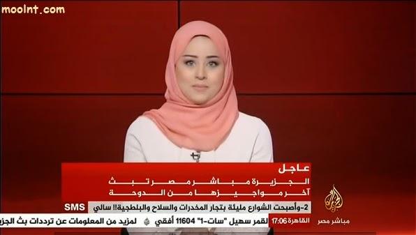 فيديو اخر موجز لقناة الجزيرة مباشر مصر وتفاصيل وقف بث القناة