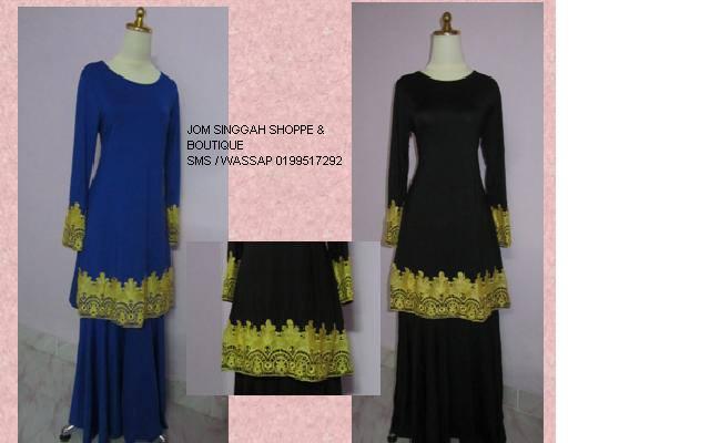 Baju Kurung Kerawang - Blue & Hitam