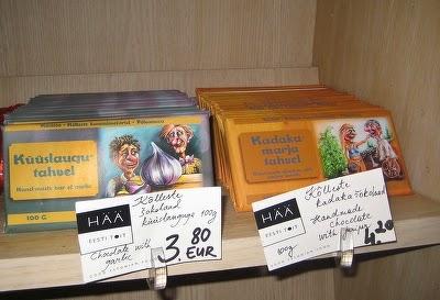 Сувениры из Эстонии. Фоторепортаж-10