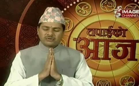 Nepali Rashifal 2071 Nepali Horoscope 2071