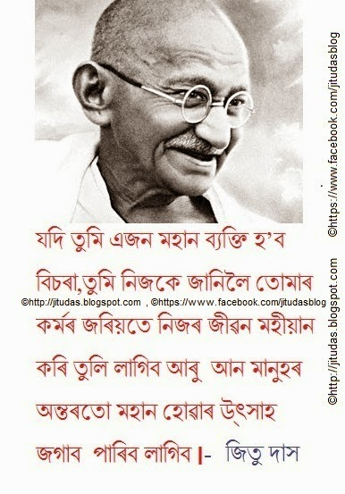 3samese love and life quotes email thisblogthisshare to twittershare to facebook altavistaventures Choice Image