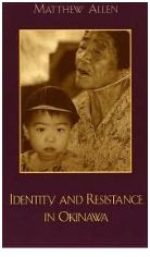 a study of shamanism The general picture of shamanism in taiwan-how a shaman is chosen, trained, and how he functions in his environment-is reviewed a person with the ability to di.