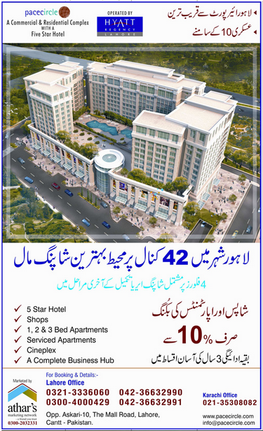 Pace Circle A Commercial Residential Complex With Five Star Hotel Near La Airport