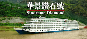SINORAMA DIAMOND