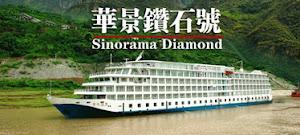 SINORAMA DIAMOND