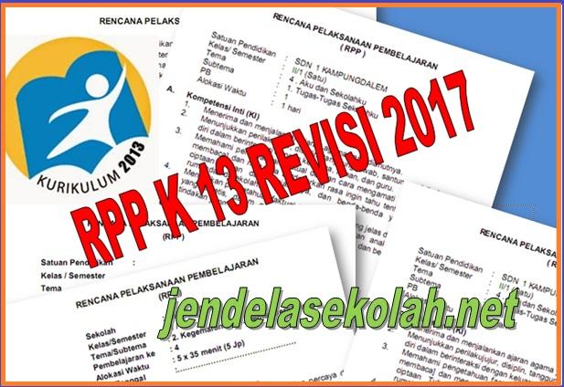 RPP  RPP K 13 Edisi Revisi 2017