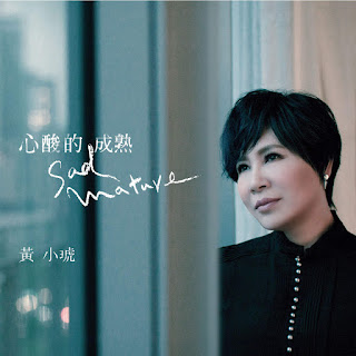 Tiger Huang - Sad Mature on iTunes