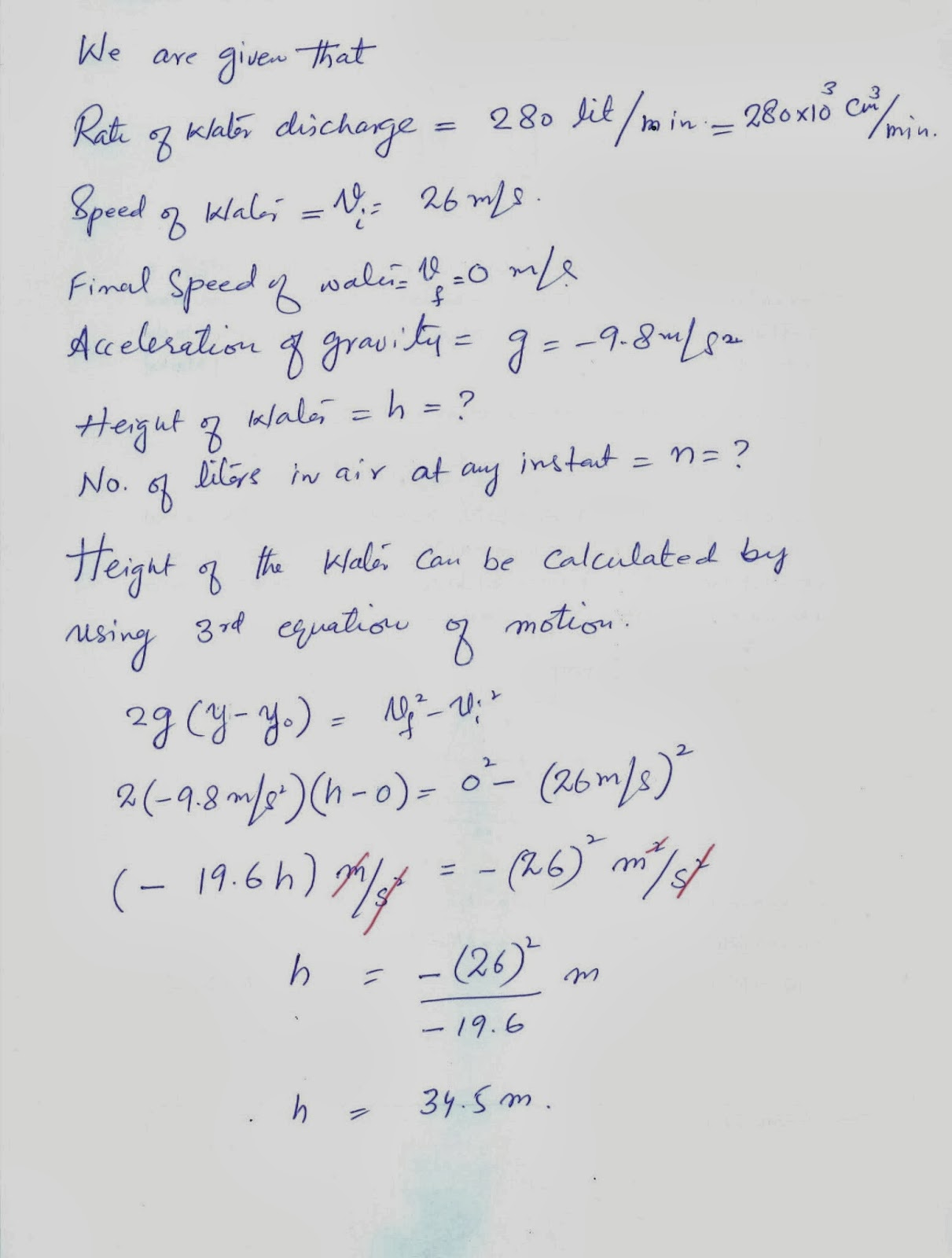physics 12 nelson solutions manual