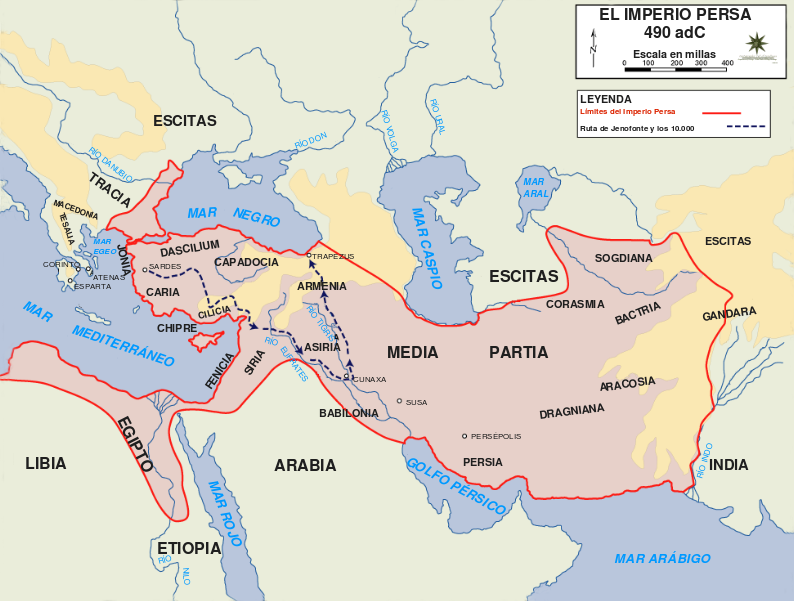 LA ANTIGUA GRECIA Y ROMA : LOS GRIEGOS CONTRA LOS PRESAS