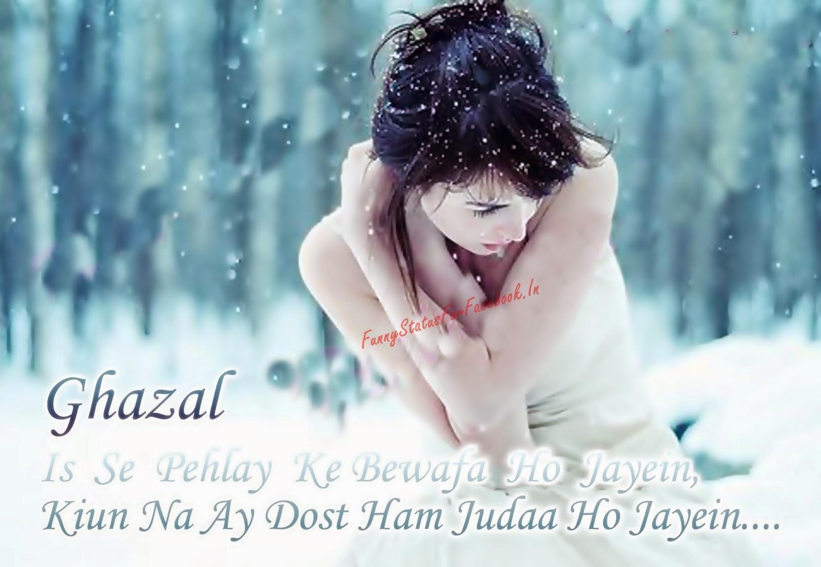 Aansoo Dard Bhari Bewafa Sad Bewafayi Shayari In Urdu 52607 Loadtve