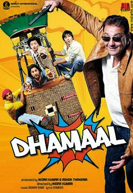 Dhamaal (2007) DVD Rip