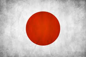 Tenth Most Populated Country in The World is Japan