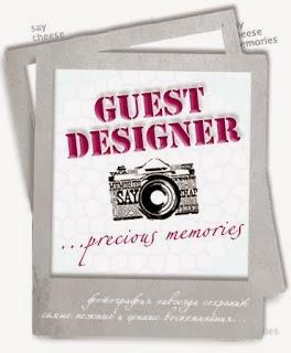 Я-приглашенный дизайнер!
