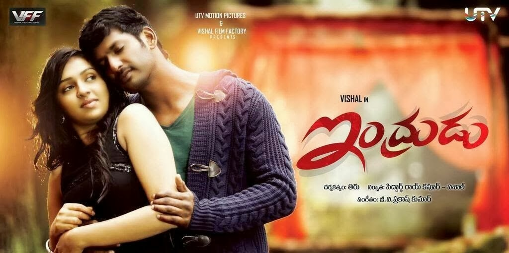 Watch Indrudu (2014) Telugu DVDRip Full Movie Watch Online Free Download, Tamil Dubbed Telugu Movie