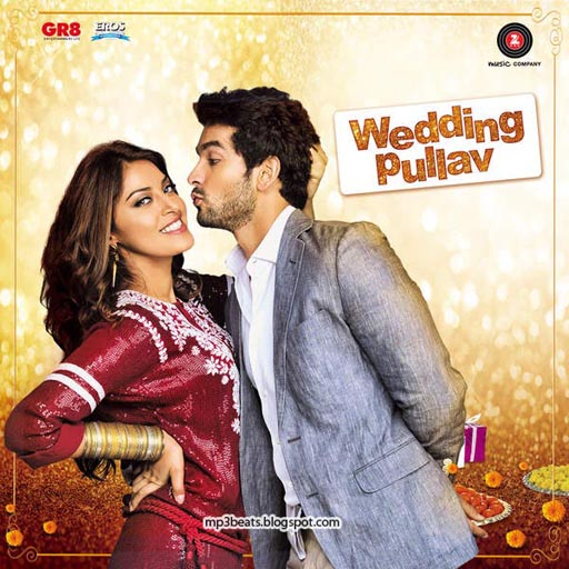 Wedding Pullav 2015 Mp3 Songs Free Download