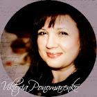 Меня зовут, Виктория! Приветствую, Вас, у себя в блоге!!!))