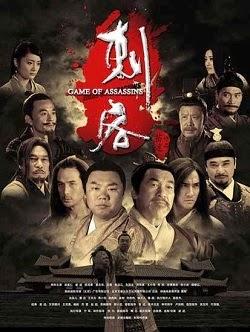 Hành Thích Ngụy Vương - Phim Võ Thuật 2014