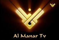 Al Manar Tv Direct