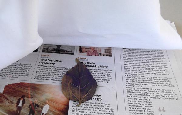 ζωγραφική φύλλα