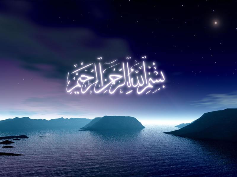 Here Are Bismillah Al Rahman Rahim Islamic Calligraphy Wallpapers
