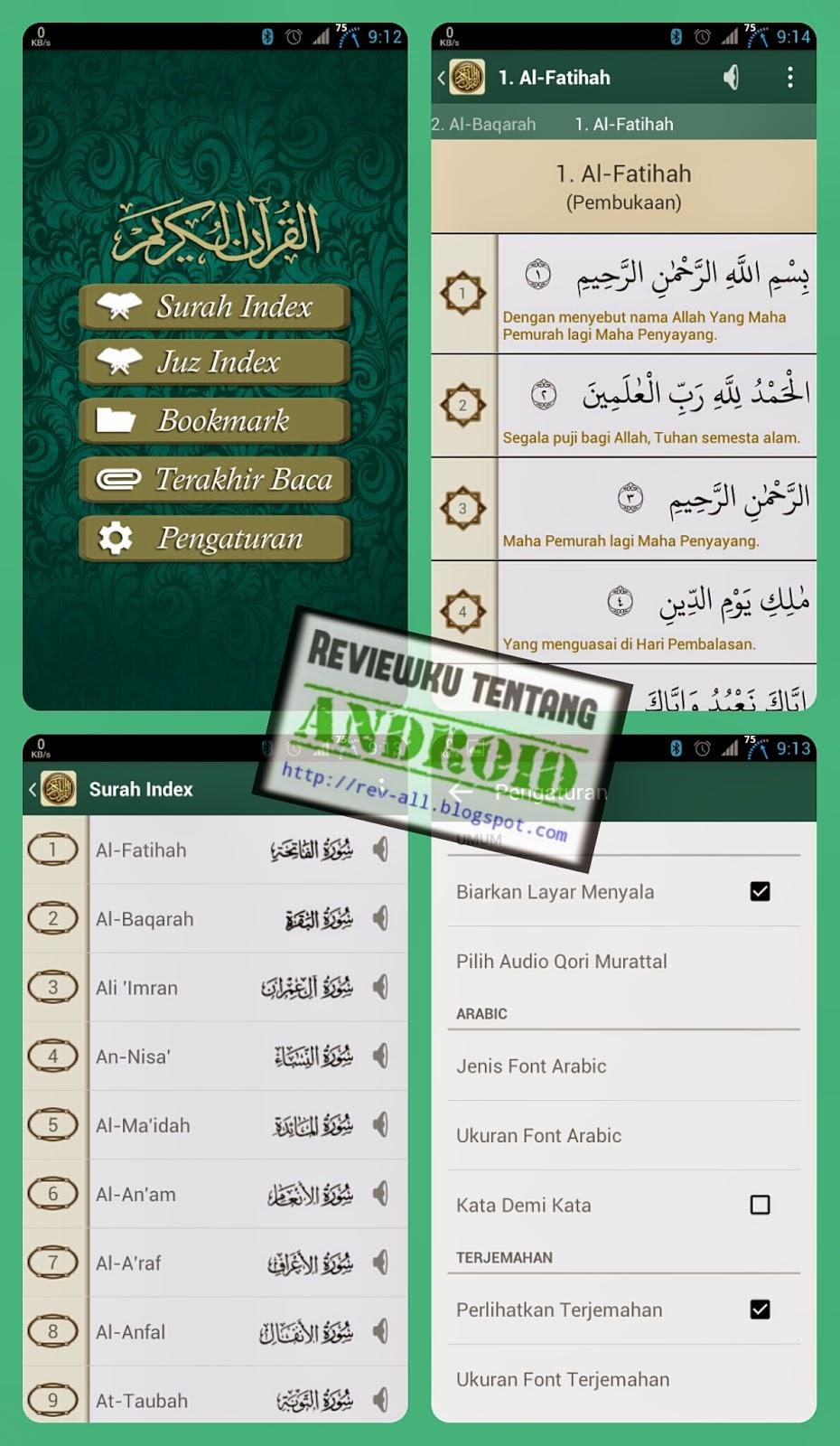 Tampilan aplikasi al-Quran terjemah Indonesia - Aplikasi quran untuk android terjemah bahasa indonesia disertai audio murottal (rev-all.blogspot.com)