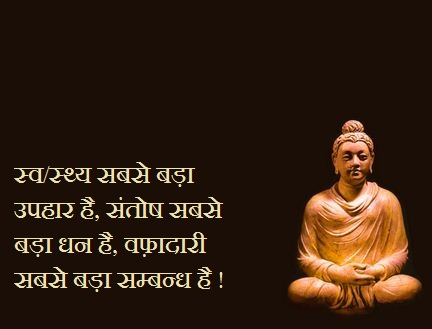 Buddha Quotes Online Thoughts