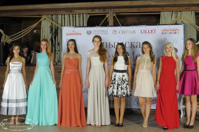 вечерние платья в севастополе