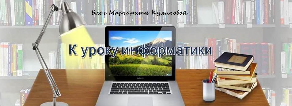 Блог Маргариты Куликовой
