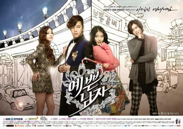 FILM KOREA TERBARU 2014