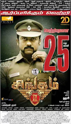 Singam2 Successful 25days posters,pics,images,photos