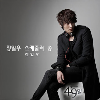 Soundtrack Lagu Drama Korea 49 Days