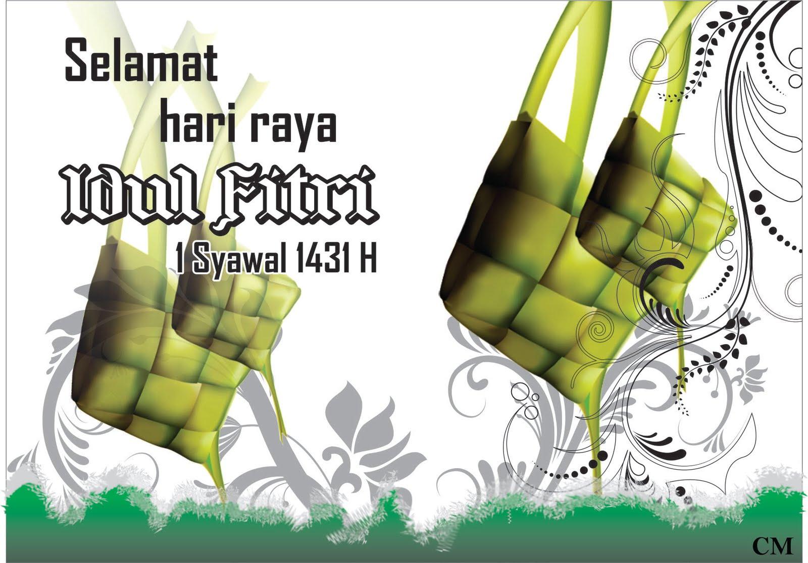 Kata Ucapan Selamat Hari Raya Idul Fitri