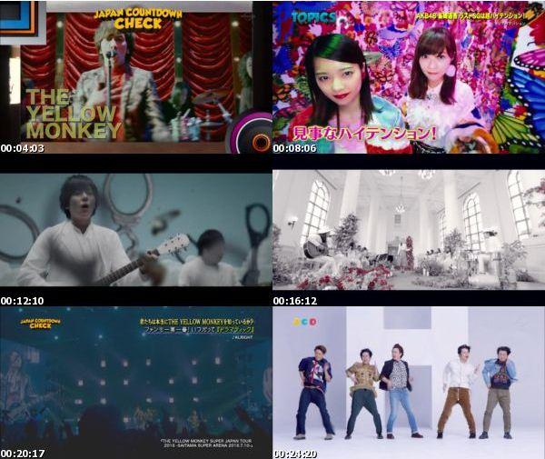 [TV-Variety] Japan Countdown – 2016.10.30