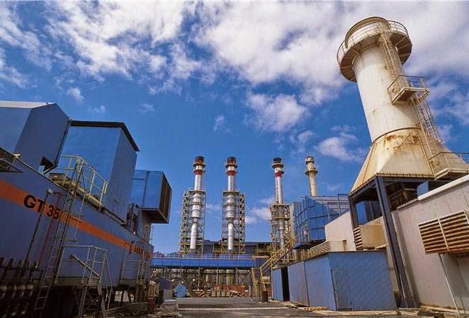 Bulnes sin termoelectrica c mo funcionan las centrales - Estructuras de chimeneas ...