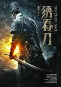 Xiu Chun Dao (Brotherhood of Blades) (2014) ()